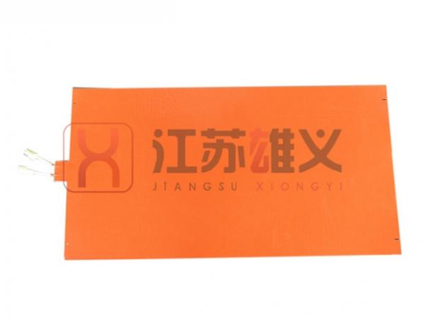 新能源汽chedian池guixiang胶加热片