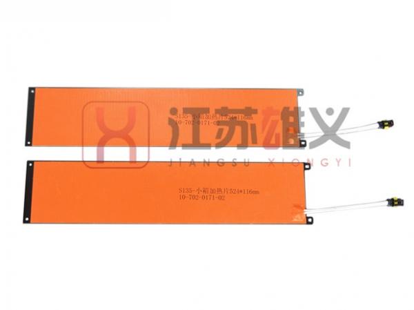 机柜电加热板